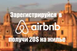 airBnB registration