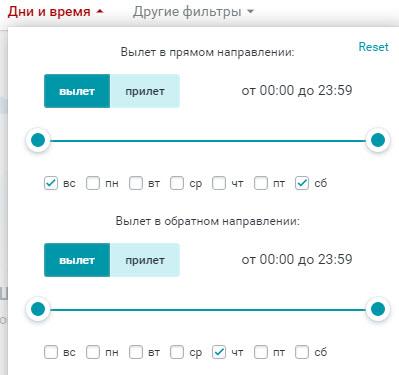 Ош — Санкт-Петербург: билеты на самолет от 258 руб